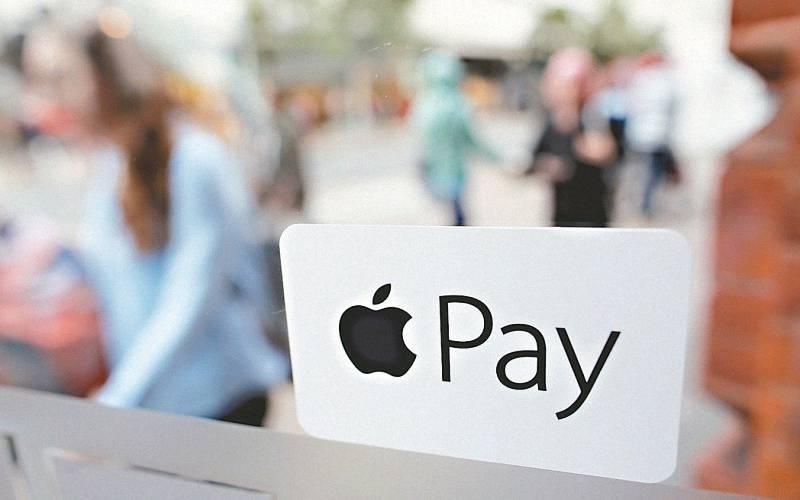 金管會表示Apple pay較安全,如何退貨你也該懂得!